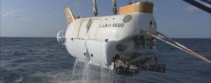 Le sous-marin japonais Shinkai 6500 © JAMSTEC