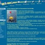 Institut de Physique du Globe de Paris - Le Parc National INSU de Sismomètres Fond de Mer (ou parc OBS (Ocean Bottom seismometer))