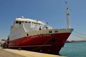 Le navire de recherche océanographique espagnol Sarmiento de Gamboa © Universitat de Barcelona/UB's Marine Geosciences Research Group
