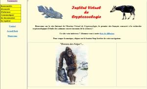 Institut virtuel de cryptozoologie