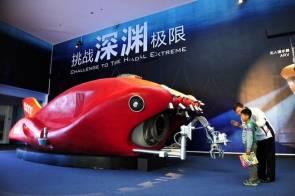 Maquette du sous-marin d'exploration chinois Rainbow Fish